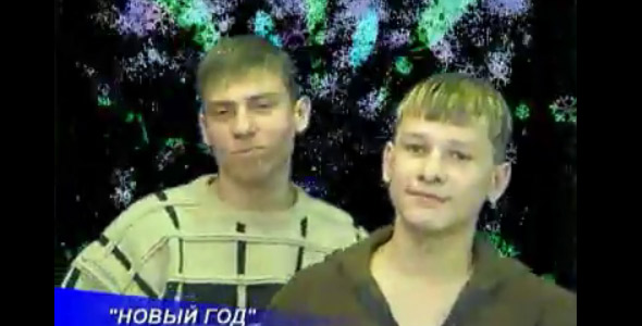 Steklovata, the Russian Boy Band Phenom
