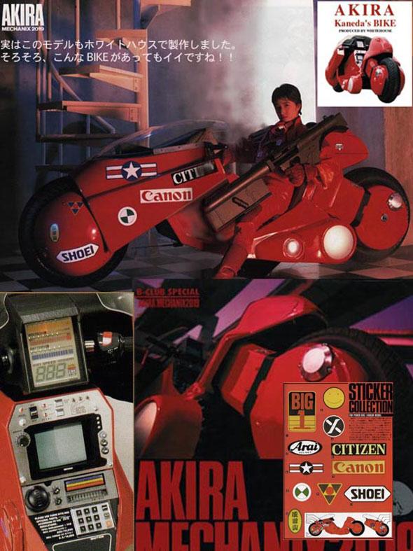 akira real motorcycle