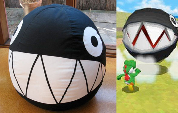 Totally awesome Chain Chomp bean bag chair