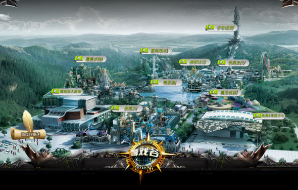 warcraft and starcraft theme park
