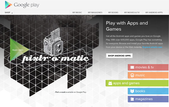 google play page