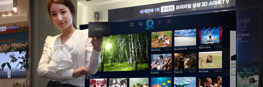 Samsung reveals the Evolution Kit: Get the latest Smart TV features without having to upgrade your flat screen!