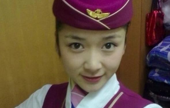 MA-AILUN Airline
